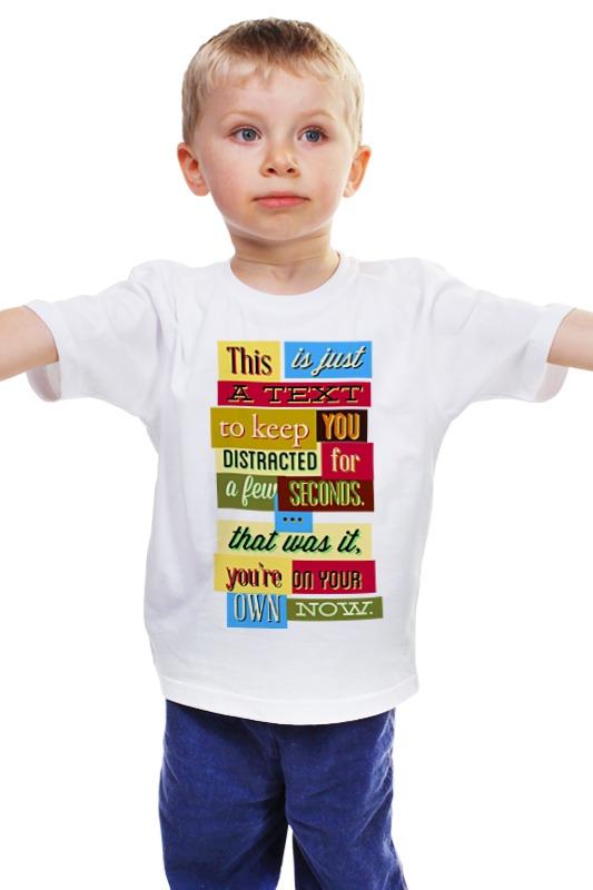 Детская футболка классическая унисекс Printio Text детская футболка классическая унисекс printio text