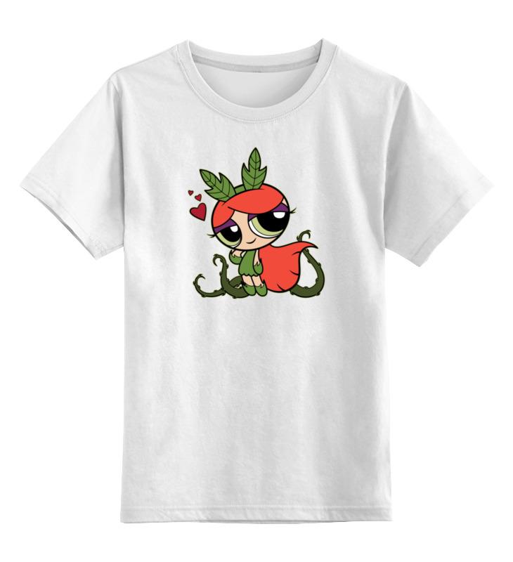 Детская футболка классическая унисекс Printio Ядовитый плющ футболка стрэйч printio poison ivy