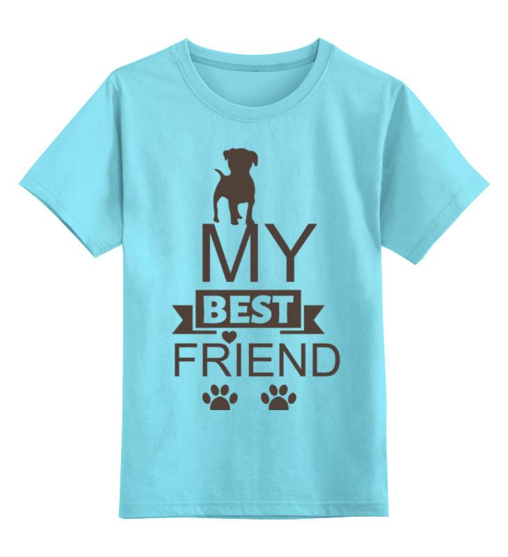 Детская футболка классическая унисекс Printio My best friend