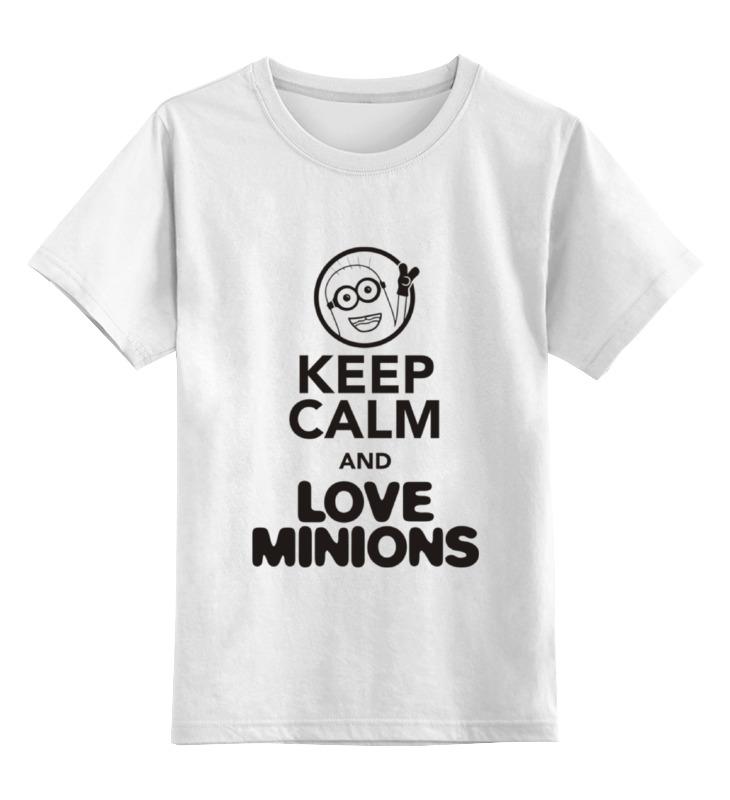 Детская футболка классическая унисекс Printio Keep calm & love minions подушка printio йога keep calm