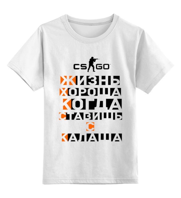 Детская футболка классическая унисекс Printio Контер страйк детская футболка классическая унисекс printio медсестра
