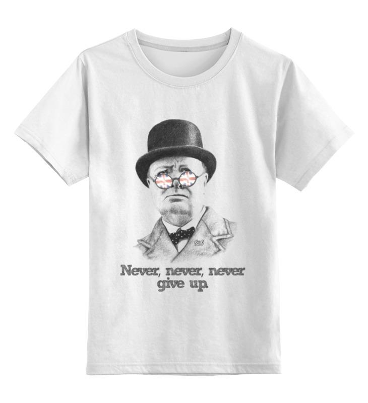 Детская футболка классическая унисекс Printio Уинстон черчилль