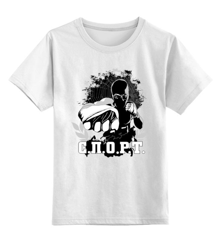 Детская футболка классическая унисекс Printio Спортивная тема