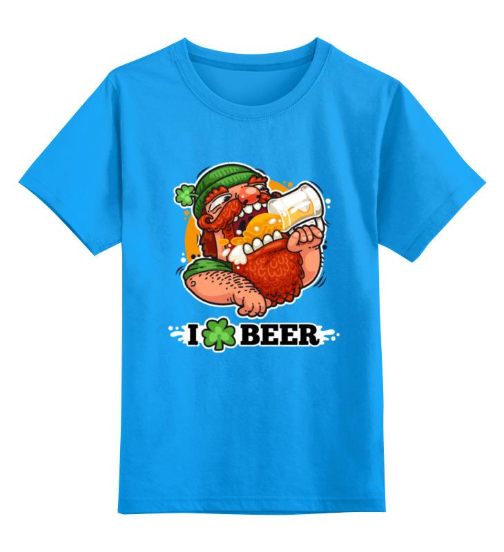 Детская футболка классическая унисекс Printio Я люблю пиво (i love beer) майка классическая printio я люблю пиво i love beer