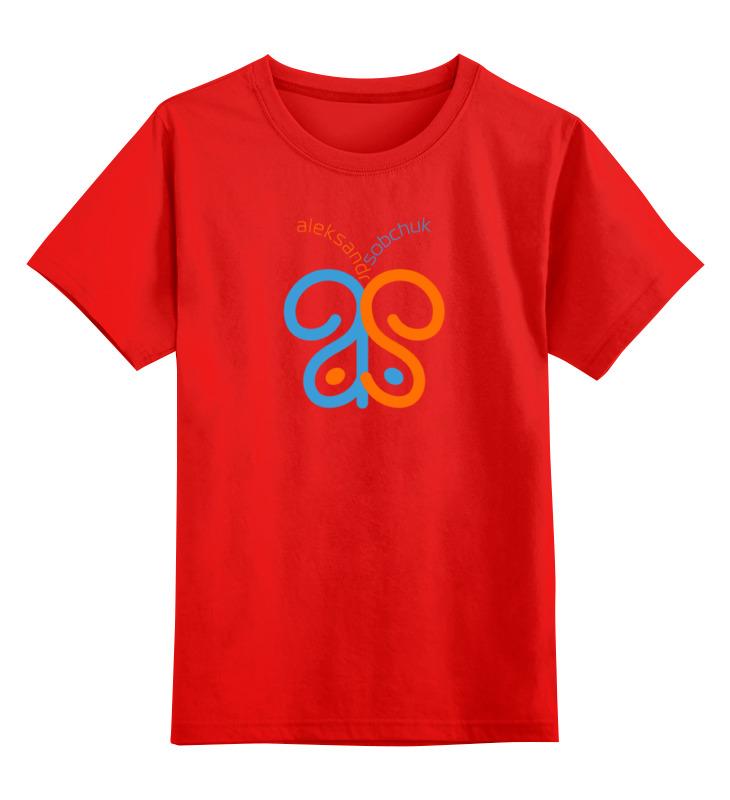 Детская футболка классическая унисекс Printio Факсимиле smoby детская горка king size цвет красный