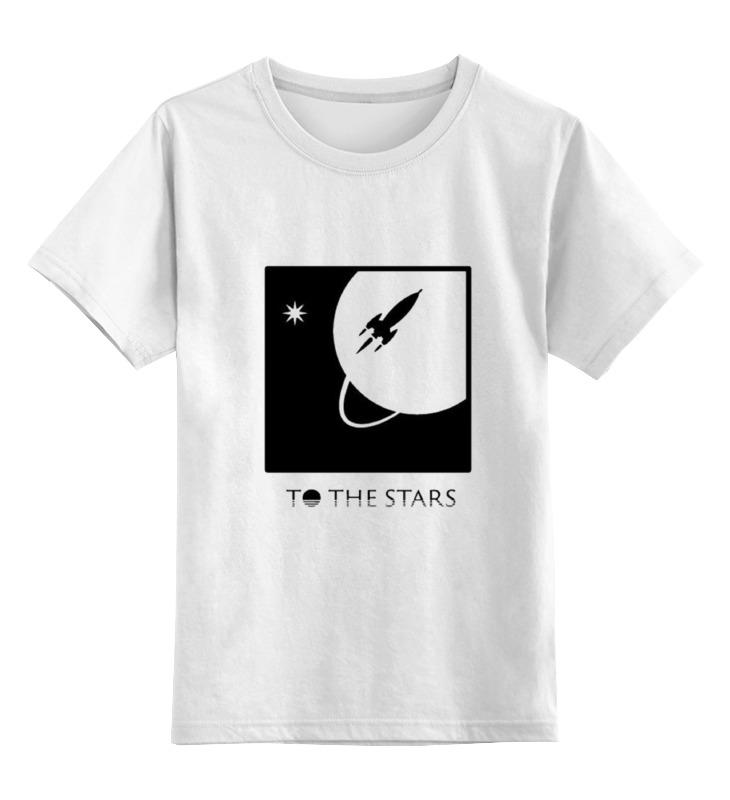 лучшая цена Детская футболка классическая унисекс Printio To the stars media
