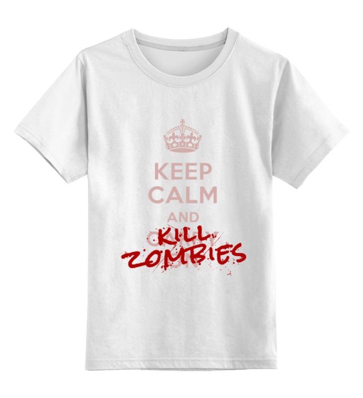 Детская футболка классическая унисекс Printio Kill zombies мягкие игрушки plants vs zombies котенок 15 см