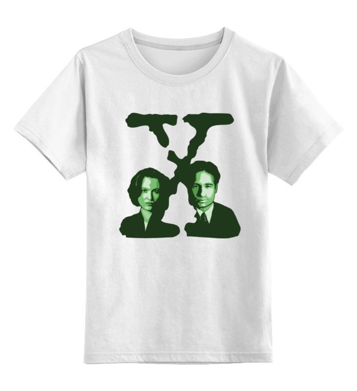 Детская футболка классическая унисекс Printio Секретные материалы (x-files) майка классическая printio секретные материалы x files