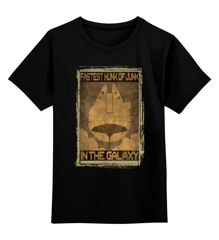 Детская футболка классическая унисекс Printio Тысячелетний сокол детская футболка классическая унисекс printio рога