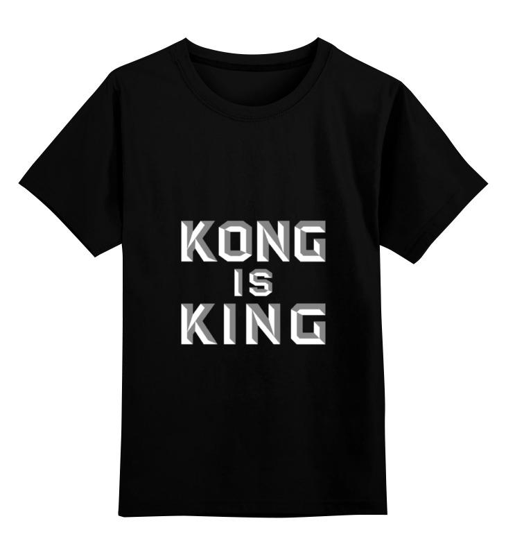 Детская футболка классическая унисекс Printio Kong is king (кинг конг) футболка стрэйч printio kong is king кинг конг