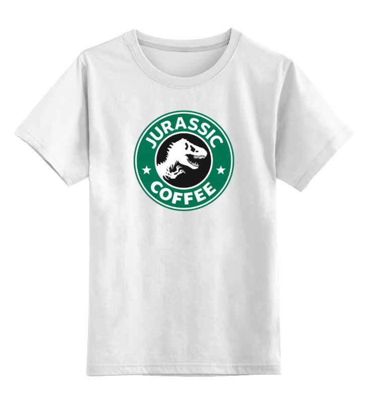 Детская футболка классическая унисекс Printio Динозавр (парк юрского периода) детская футболка классическая унисекс printio динозавр парк юрского периода