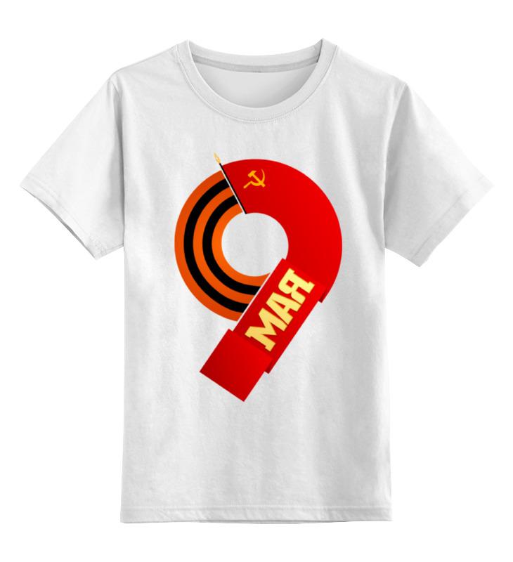 Детская футболка классическая унисекс Printio День победы детская футболка классическая унисекс printio день программиста