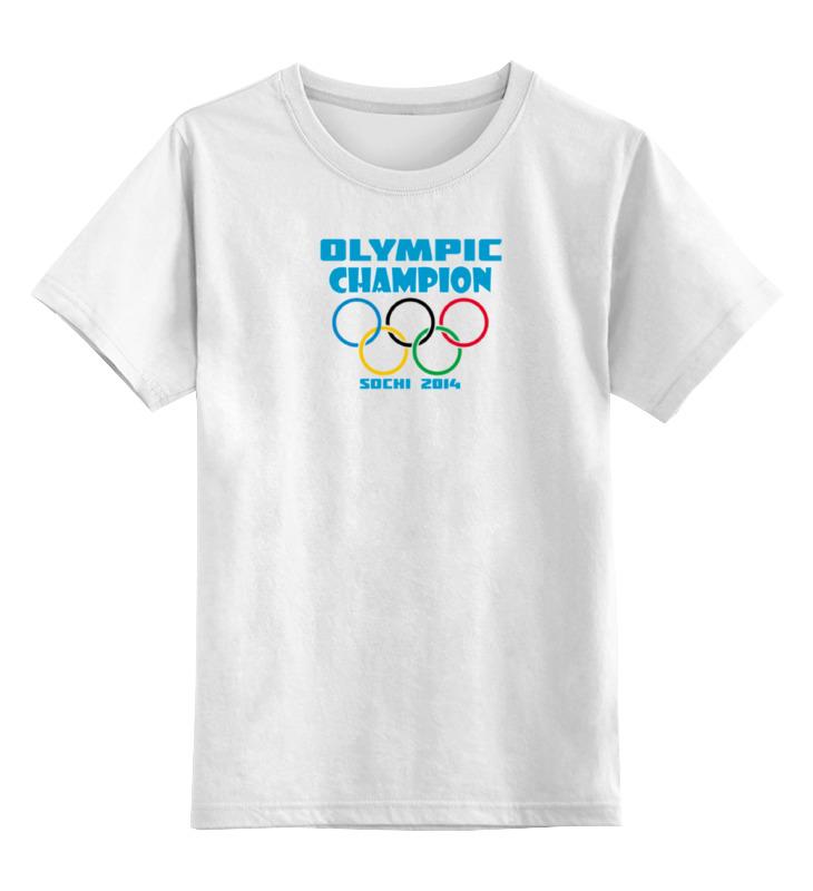 Детская футболка классическая унисекс Printio Olympic champion advesta детская комната advesta champion 3 предмета