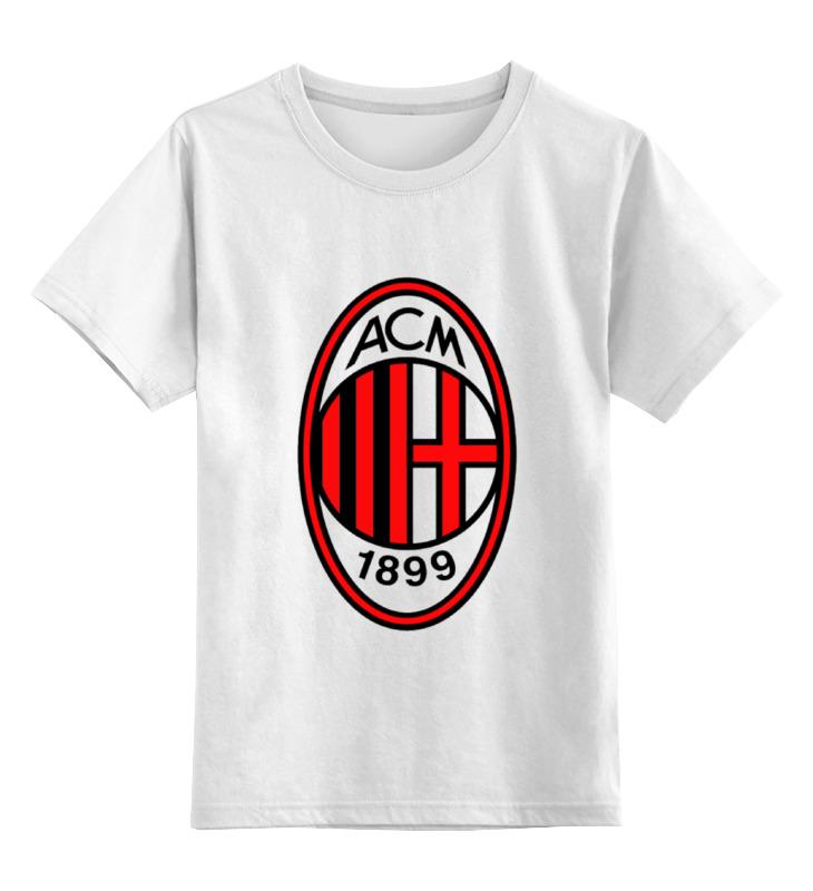 Детская футболка классическая унисекс Printio Ac milan цена