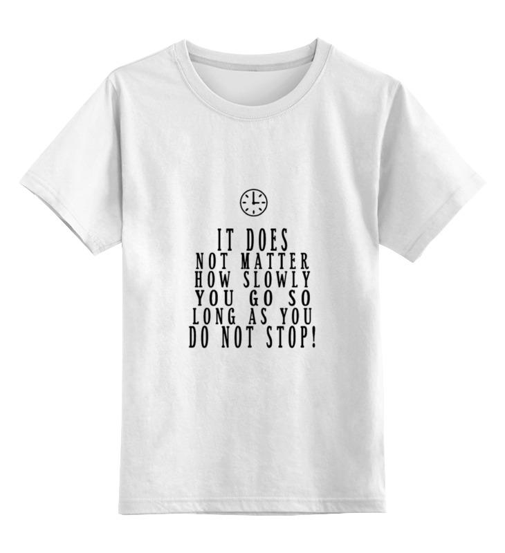 Детская футболка классическая унисекс Printio Время not so normal norbert