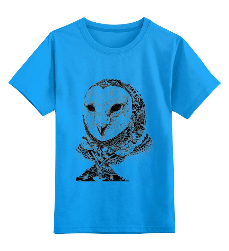 Printio Сова-2 детская футболка классическая унисекс printio зимняя сова