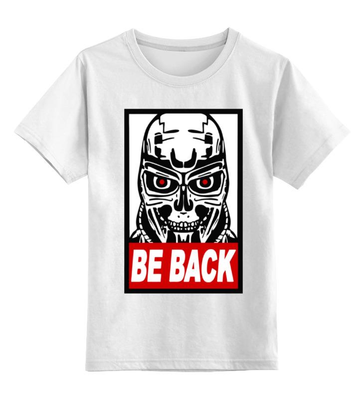 Фото - Детская футболка классическая унисекс Printio Терминатор (be back) contrast lace keyhole back blouse