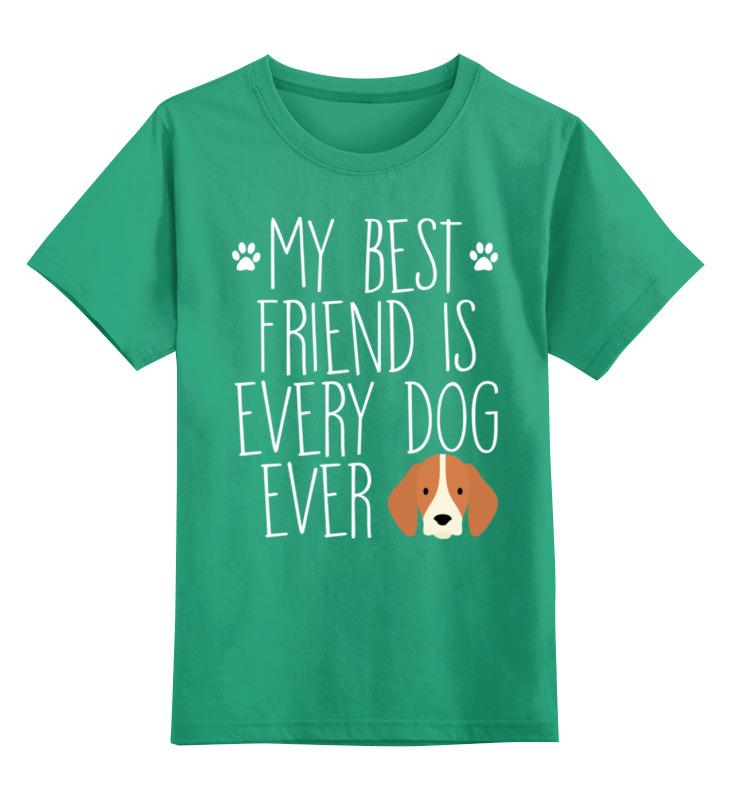Детская футболка классическая унисекс Printio Я люблю собак цена и фото