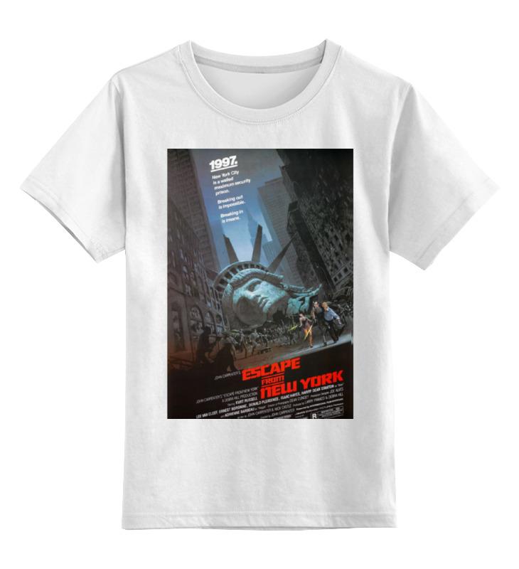 Детская футболка классическая унисекс Printio Побег из нью-йорка / escape from new york peleg design