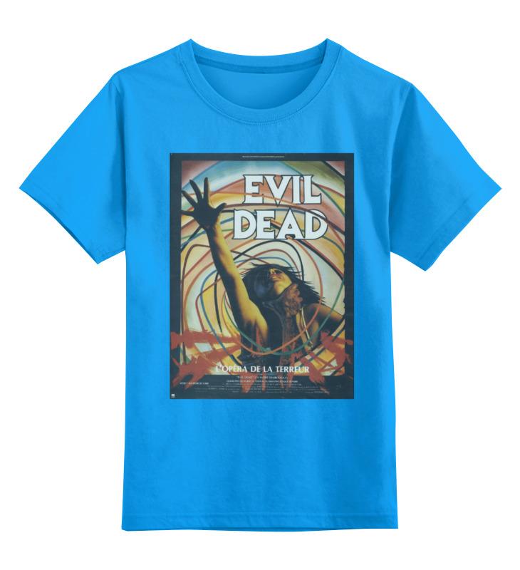 Детская футболка классическая унисекс Printio Evil dead / зловещие мертвецы свитшот унисекс с полной запечаткой printio зловещие мертвецы evil dead