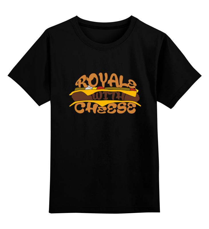 Детская футболка классическая унисекс Printio Рояль с сыром (криминальное чтиво)