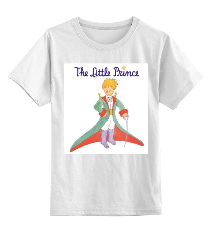 Детская футболка классическая унисекс Printio Little prince толстовка детская the little prince wy013 2015