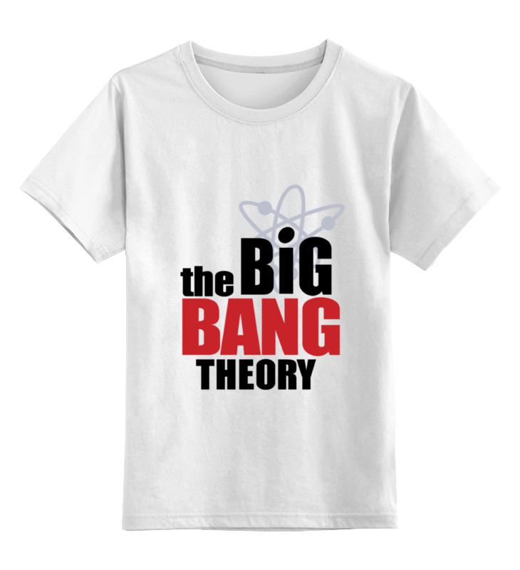 Детская футболка классическая унисекс Printio The big bang theory детская футболка классическая унисекс printio the big bang theory sheldon cooper