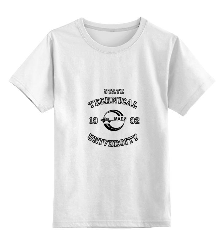 Детская футболка классическая унисекс Printio Футжболка мужская мади