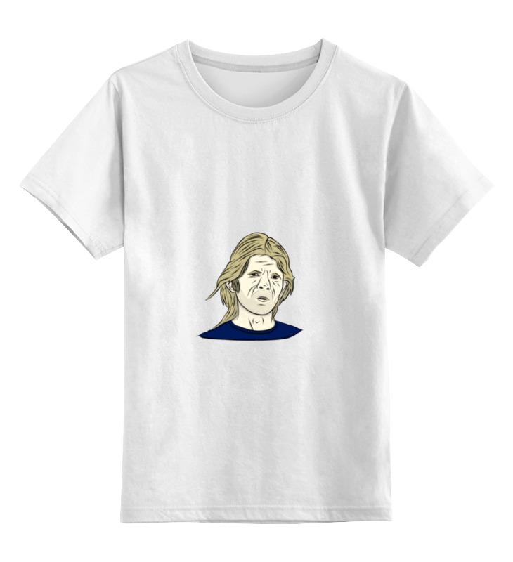 Детская футболка классическая унисекс Printio К.ступин детская футболка классическая унисекс printio ты моя мамочка
