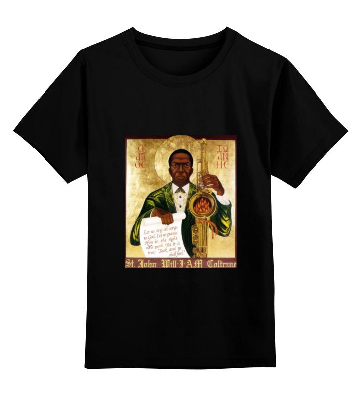 Детская футболка классическая унисекс Printio Coltrane