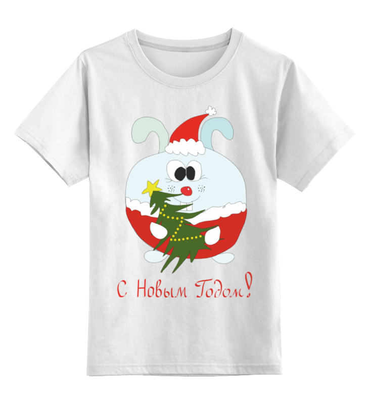 Детская футболка классическая унисекс Printio Новогодний заяц футболка для беременных printio новогодний лось