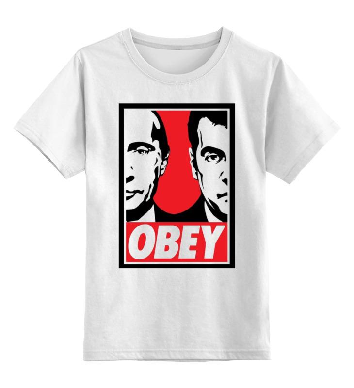 Детская футболка классическая унисекс Printio Obey детская футболка классическая унисекс printio starbucks obey