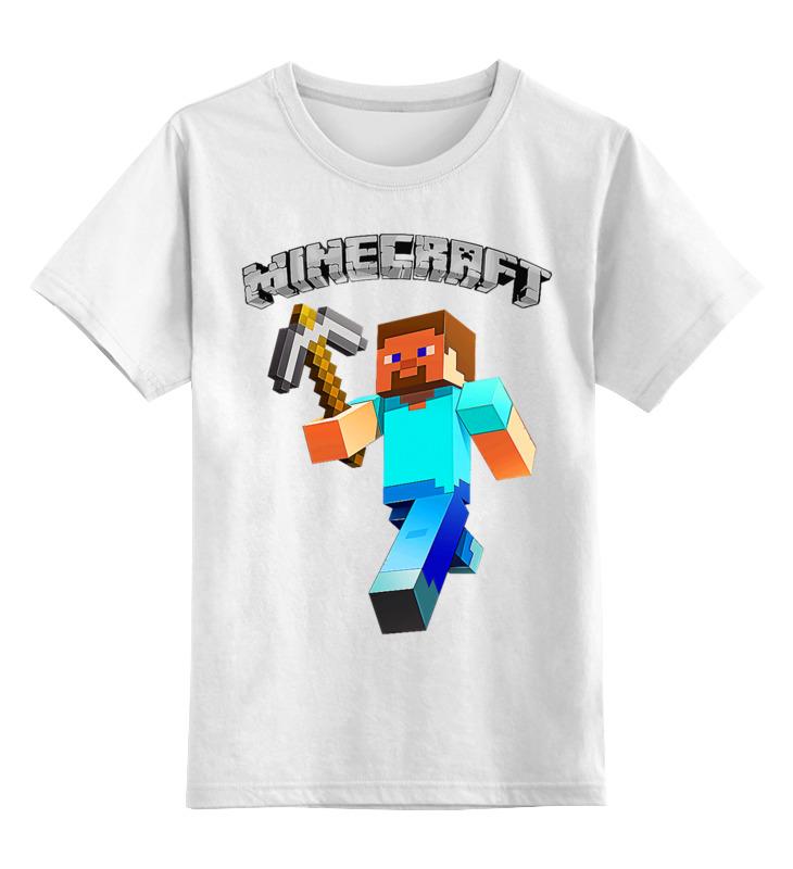 Детская футболка классическая унисекс Printio Майнкрафт детская футболка классическая унисекс printio классическая футболка dota 2