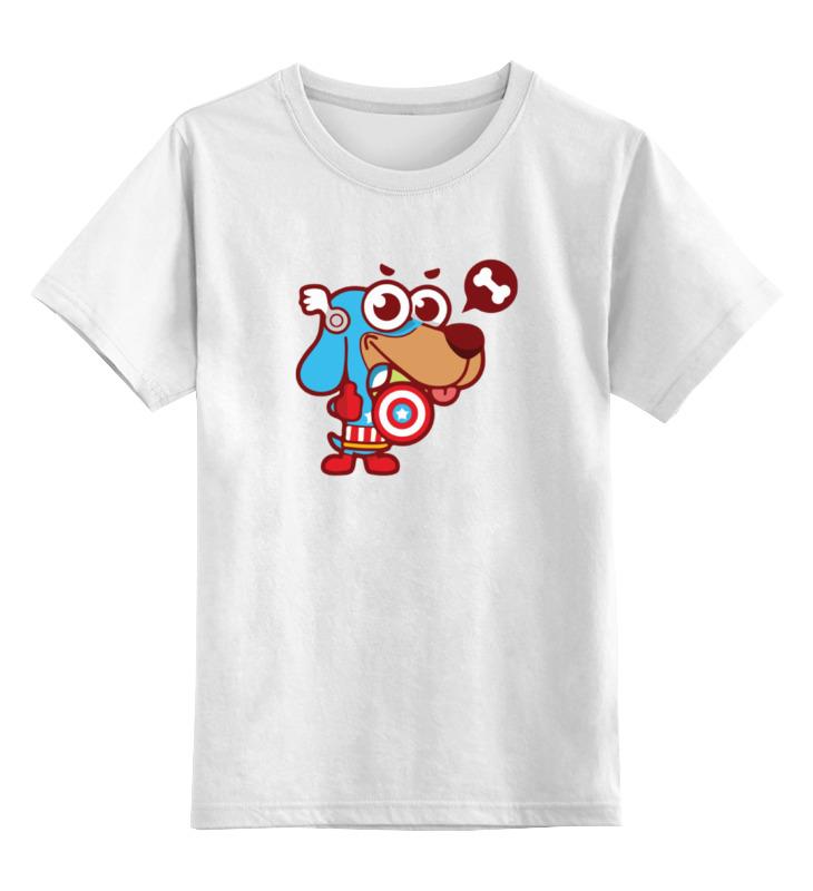 Детская футболка классическая унисекс Printio Собака (капитан америка) капитан детская и взрослая модульная мебель мдф