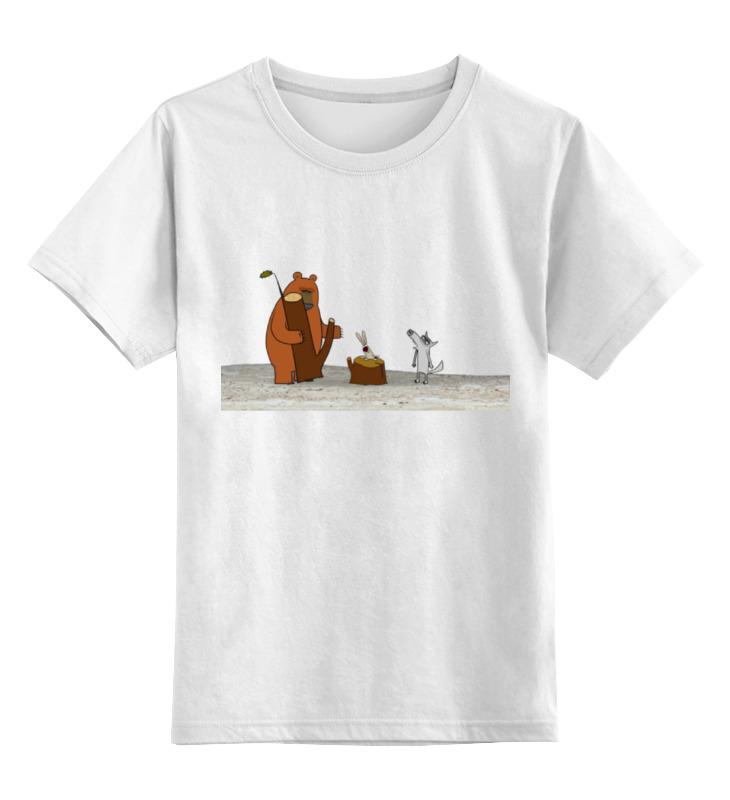 Детская футболка классическая унисекс Printio Трио в лесу вэрс пк 4 трио в перми