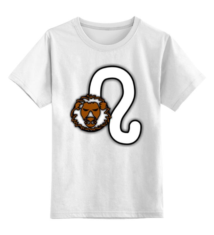 Детская футболка классическая унисекс Printio Знак зодиака лев. детская футболка классическая унисекс printio знак зодиака лев