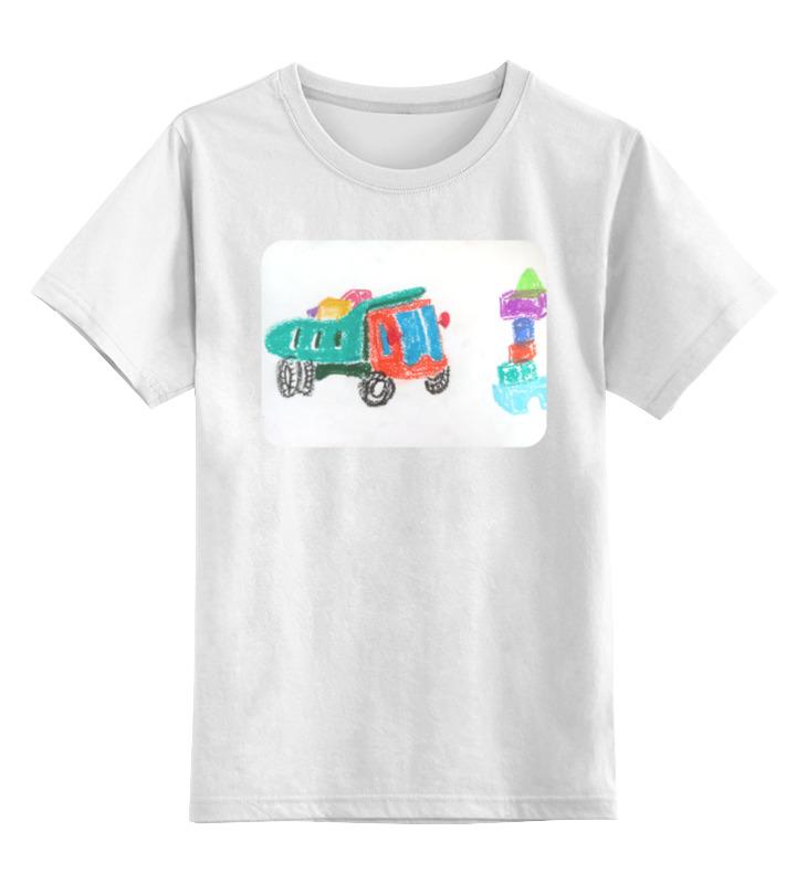 Детская футболка классическая унисекс Printio Грузовичок