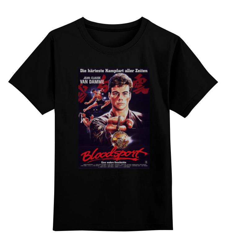 Детская футболка классическая унисекс Printio Bloodsport / кровавый спорт кровавый роман