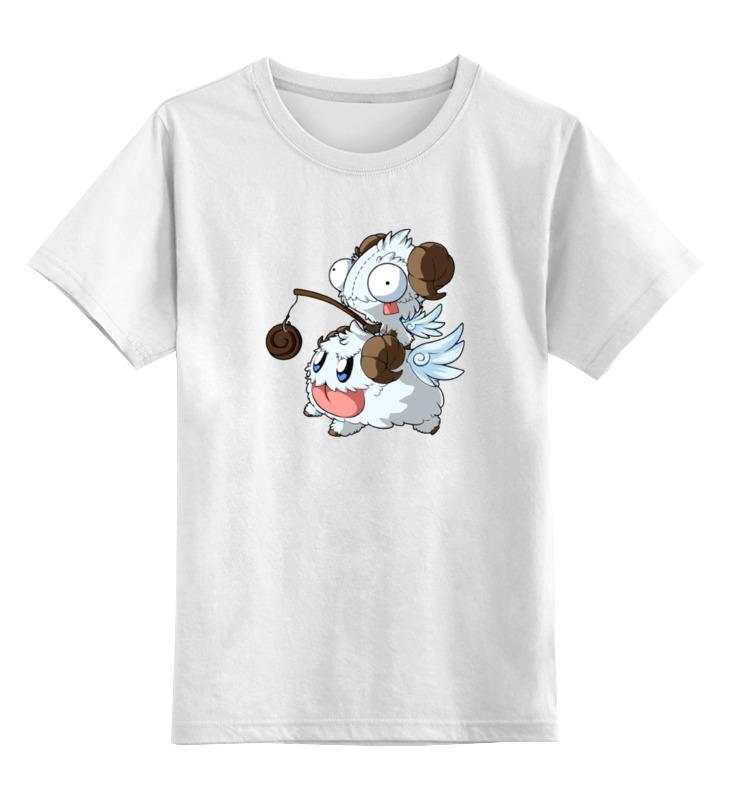 Детская футболка классическая унисекс Printio Захватчик зим