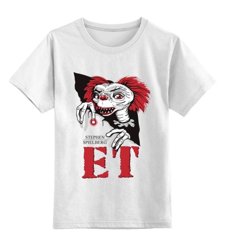 Детская футболка классическая унисекс Printio Оно (it) футболка томми хилфигер