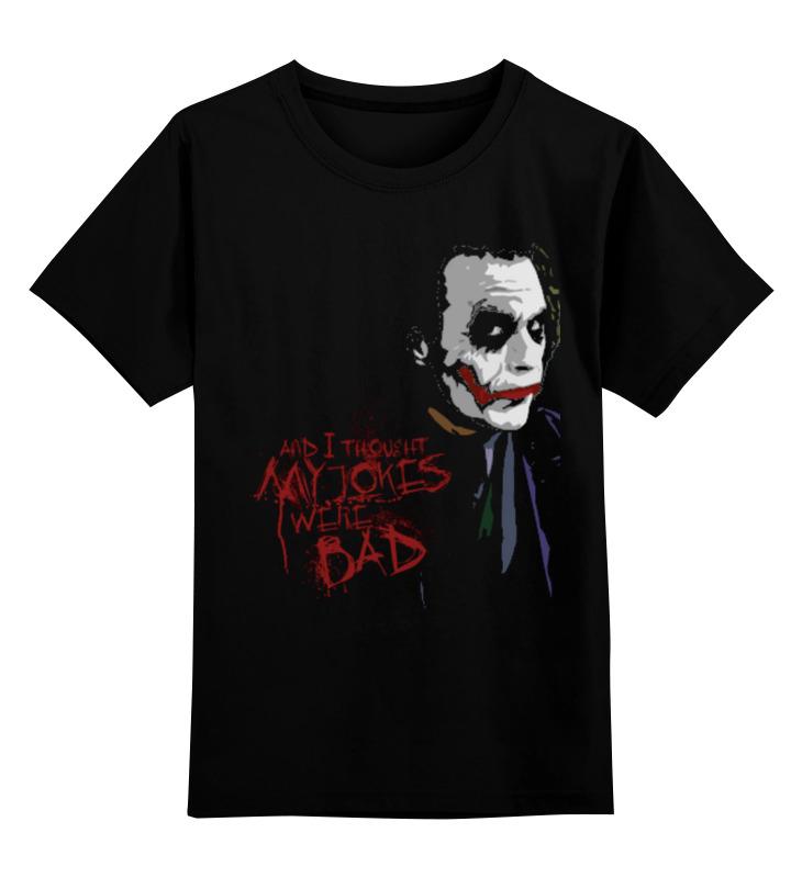Детская футболка классическая унисекс Printio Joker joker