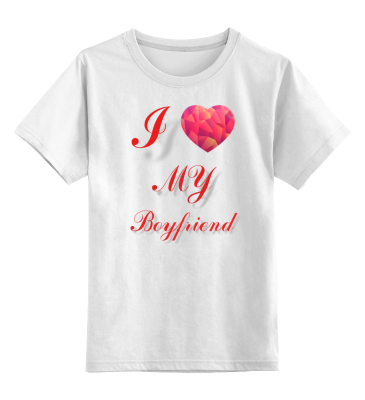 Детская футболка классическая унисекс Printio I love my boyfriend автомобильная подушка под поясницу car mats