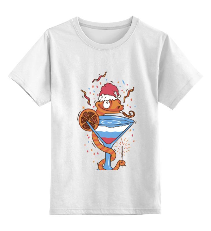 Детская футболка классическая унисекс Printio New year