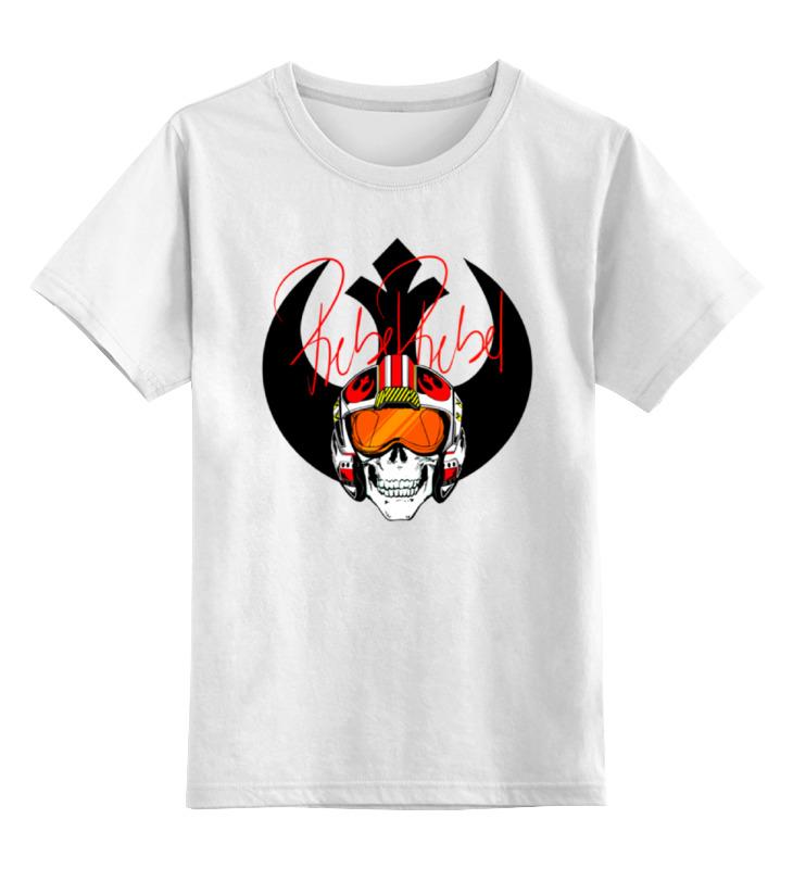 Детская футболка классическая унисекс Printio Звездные войны