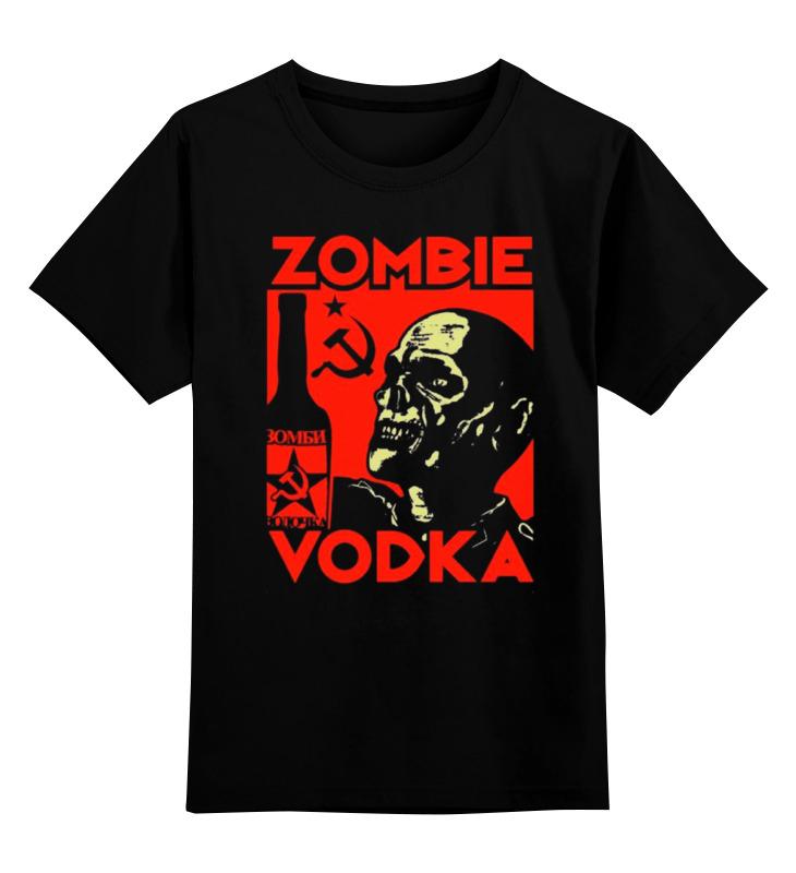 Детская футболка классическая унисекс Printio Zombie vodka детская футболка классическая унисекс printio zombie music