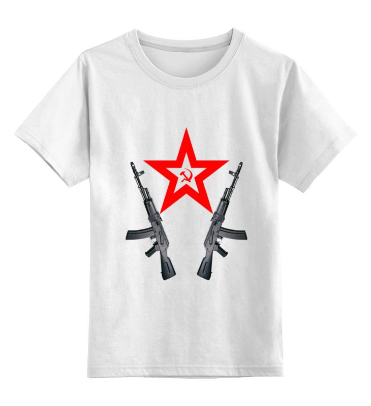 Детская футболка классическая унисекс Printio Redstar ak