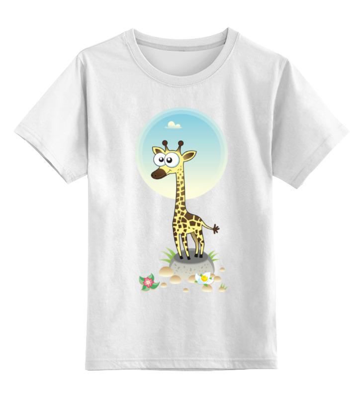 Детская футболка классическая унисекс Printio Жираф