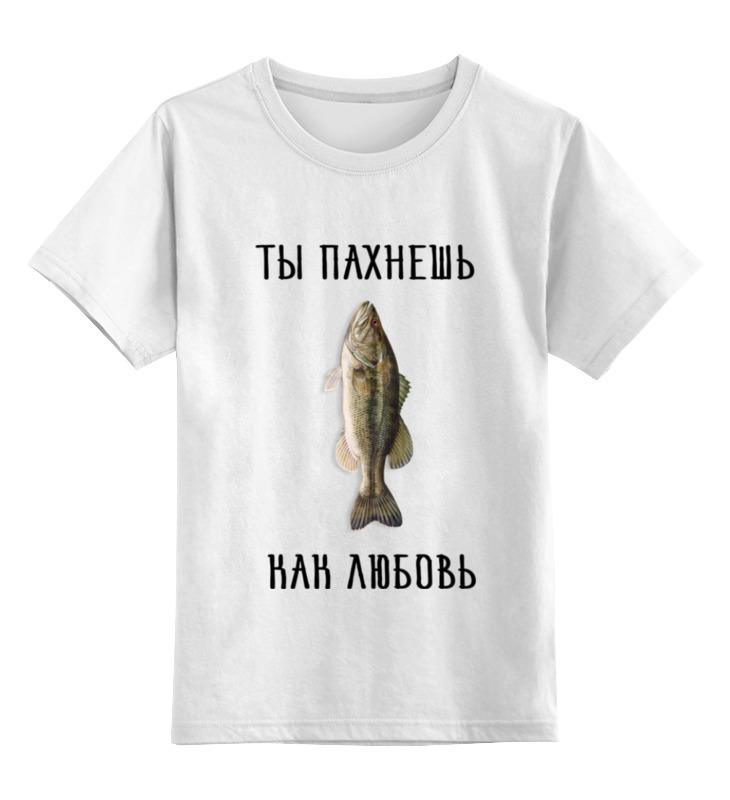 Детская футболка классическая унисекс Printio ты пахнешь как любовь детская футболка классическая унисекс printio ты моя мамочка