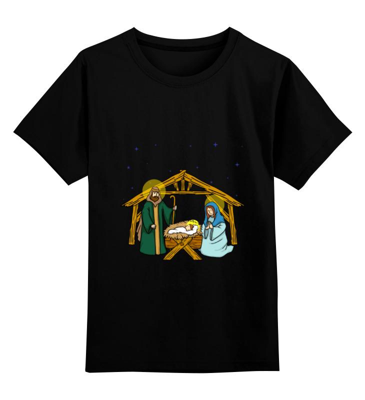 Детская футболка классическая унисекс Printio Рождество христово тростникова е воскресение христово