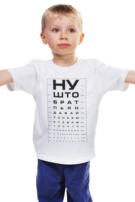 Детская футболка классическая унисекс Printio Проверка зрения у пьяного беседа пьяного с трезвым чертом